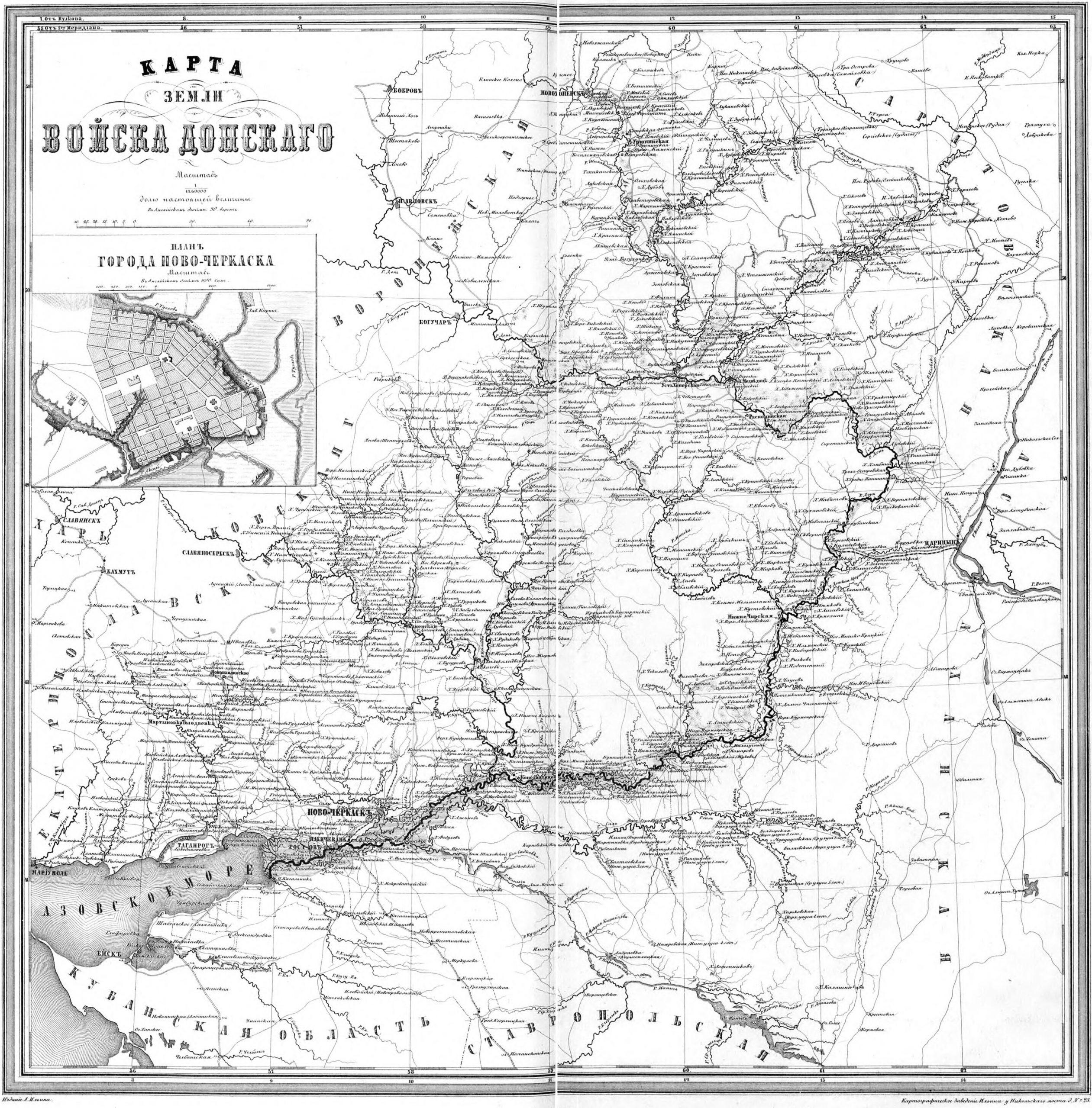 Карта земли ВОЙСКА ДОНСКАГО