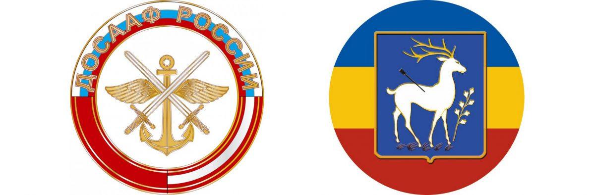 Укрепляется сотрудничество ДОСААФ РФ и Донского Казачества